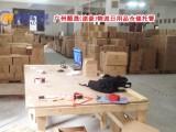 广州专业仓储物流托管