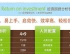 台湾贡茶奶茶加盟多少钱/贡茶加盟哪个品牌好