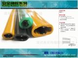 现货供应 传感胶带 安全接触带 导电橡胶带