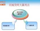 安庆网络服务