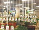 西昌一家生鲜配送公司(蔬菜、肉、海鲜、干杂、水果)