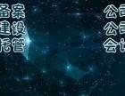 重庆顶呱呱定制网站的好处