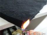 碳纤维 碳纤维棉 碳纤维加工定制 碳毡加工定做 旭正纺织
