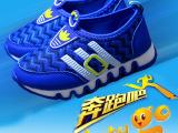 童鞋春秋款儿童网鞋运动鞋一件代发 新款男童女童鞋子一脚蹬套鞋