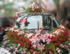 扬州鲜花店鲜花预定 520花店 花篮花束婚礼布置