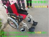 沈陽輪椅專賣店電動輪椅專賣店二手電動輪椅二手輪椅商店輪椅維修