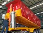转让 货车 中国挂车生产基地挂车低价出售