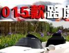 厂家直销2015最新款路虎儿童电动汽车宝贝玩具车电瓶车可坐