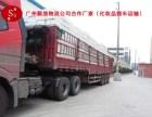 广州天河区物流公司
