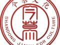 会计培训 ,普通话证,国家计算机二级,物业经理 青州