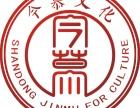 青州成人教育 网络教育的首选