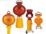 太阳能交通警示灯/故障指示灯/LED警示灯/警示灯/路障灯