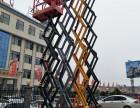 上海高空作业车多少钱 那里卖