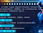 万象影咖怎么样/影咖私人影院KTV加盟