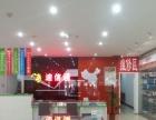 北京苹果维修. 望京三星维修.小米手机维修 解ID