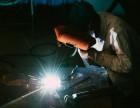 上海怎么考电焊工证电工操作证