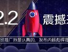 济源网络优化,[郑州]专业的网络推广