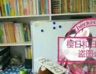 樱日和日语学校专业辅导日语