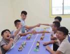 义乌专业儿童魔方培训 提高儿童注意力培养空间思维能力