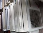 青岛空调回收 中央空调回收 青岛电器回收