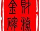 芜湖注册公司,代账报税