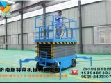山东厂家生产12米移动剪叉式升降机 路灯维修高空作业升降平台