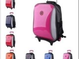 奥兰奇儿童拉杆书包旅行箱 小学生减负双肩背包可拆卸