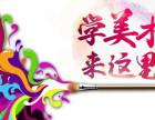 重庆重点美术艺考学校