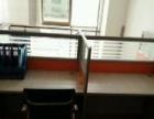 办公设备――办公桌