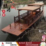 电动木制游船
