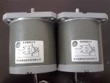 销售阀门远控系统专用电机90TDY060永磁低速同步电机