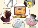 龙布峰针贴专治骨病 龙布峰针贴价格 内蒙古赤峰药业有限公司