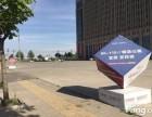 雄安新区唯一五证齐全 不限购的燃气公寓