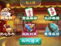桂林地方棋牌手机房卡麻将软件app开发本地麻将游戏制作