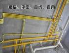东莞安装水管电路维修灯具洁具安装水龙头断裂