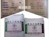 1512ENC2 台湾南亚PBT 天津河北山东总代理
