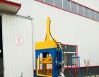 莆田出售废纸编织袋立式液压打包机价格