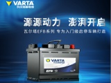福州瓦尔塔蓄电池力道专卖店,专业安装汽车电瓶
