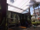 舞台搭建桁架背景搭建欧式帐蓬 铝架帐篷等出租或搭建