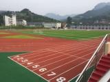 江西萍乡九江学校13mm混合型塑胶跑道施工造价一平方多少钱