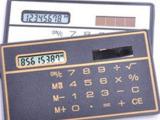 四排卡片式计算器 超薄卡片计算器批发 太阳能计算器 钱包计算器