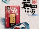 泾阳茯茶手筑茯砖茶煜盛茗茯茶福泽四海