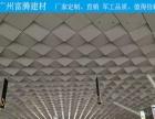 曲面铝单板,球面铝单板,弯曲铝单板厂家定制