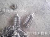 乐清市提供五金 冲压模具设计制造 模具开