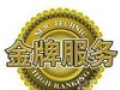 欢迎访问(长春市海尔燃气灶官方网站)售后服务咨询电话欢迎您