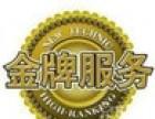 欢迎访问/长春四季阳光太阳能(售后服务各点)官方网站维修电话
