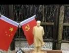 木雕名片盒 摆件为人民服务中国梦