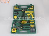 【专业生产】家用组合工具箱 礼品组合工具套装JM-8022