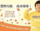 重庆大渡口区哪里有安利产品卖 大渡口区有没有安利实体店铺