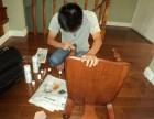 民用家具维修 办公家具维修 地板 及床 门维修 划伤裂痕破损